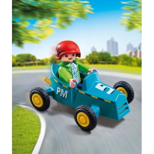 «Мальчик с картом» PM5382