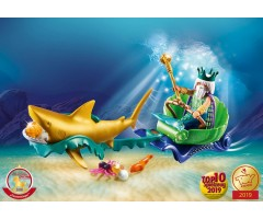 PM70097 Король морей