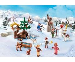 PM70260 Рождественский календарь Хайди