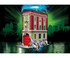Здание пожарной службы