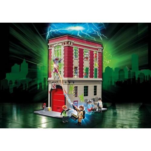 «Здание пожарной службы» PM9219