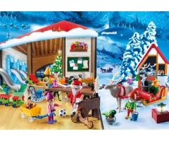 PM9264 Календарь - Мастерская Санта Клауса