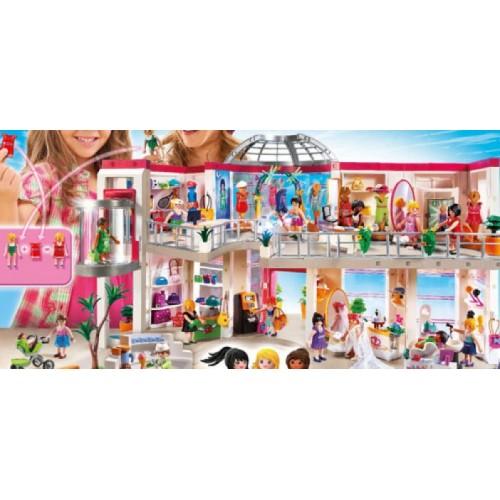 Меблированный торговый центр — игрушка года 2014